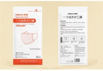 Disposable face mask/ Medical surgical mask