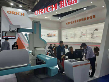 Jinan medical device exhibition